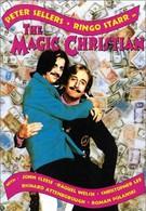 Волшебный христианин (1969)