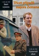 30 случаев майора Земана (1976)