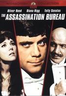 Бюро убийств (1969)