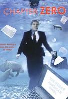 Предел мечтаний (1999)