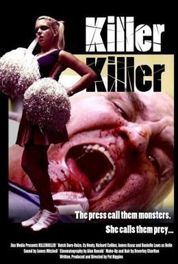 Постер фильма Тюрьма обреченных (2007)