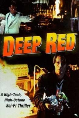 Постер фильма Красные клетки (1994)