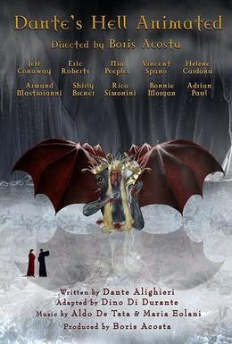 Постер фильма Ад Данте (2013)