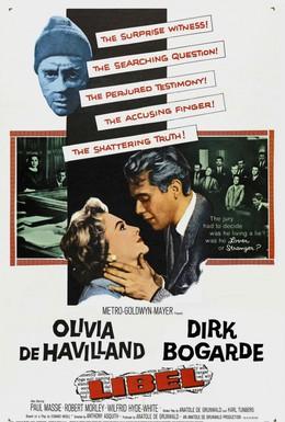 Постер фильма Клевета (1959)