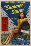 Летняя буря (1944)
