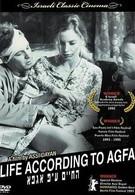 Жизнь по Агфе (1992)