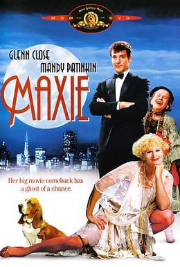 Постер фильма Макси (1985)