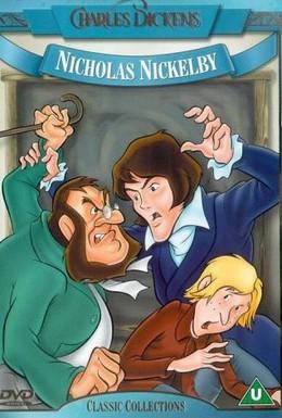Постер фильма Николас Никльби (1985)