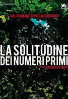 Одиночество простых чисел (2010)