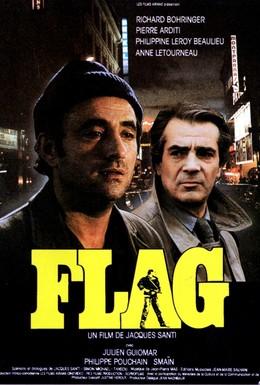 Постер фильма Флаг (1987)
