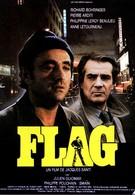 Флаг (1987)