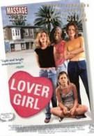 Любовница (1997)