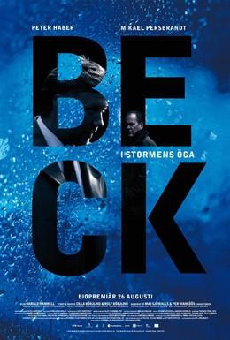 Постер фильма Бек. Глаз бури (2010)