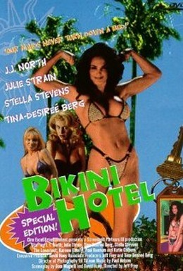 Постер фильма Бордель (1997)