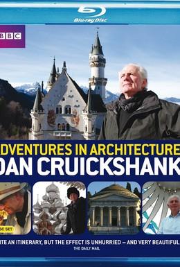 Постер фильма Шедевры мировой архитектуры (2008)