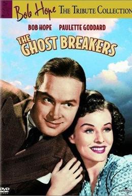 Постер фильма Охотники за привидениями (1940)
