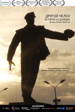 Постер фильма Другой Челси: История из Донецка (2010)