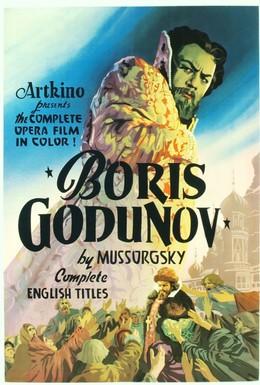 Постер фильма Борис Годунов (1954)