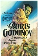 Борис Годунов (1954)