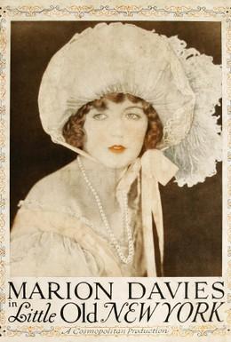 Постер фильма Маленький старый Нью-Йорк (1923)