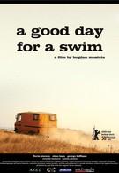 Лучший день для купания (2008)
