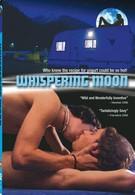 Шепот Луны (2006)