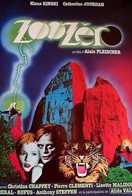 Постер фильма Зоопарк Ноль (1979)