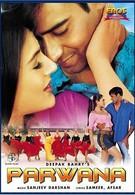 Ради спасения любимой (2003)