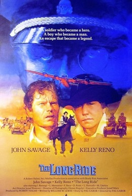 Постер фильма Долгий галоп (1983)