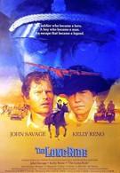 Долгий галоп (1983)