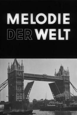 Постер фильма Мелодия мира (1929)