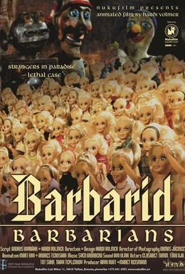 Постер фильма Барбары (2003)