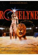 Розалина и ее львы (1989)