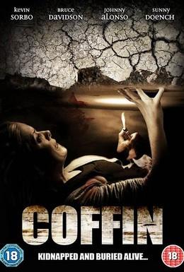 Постер фильма Гроб (2011)