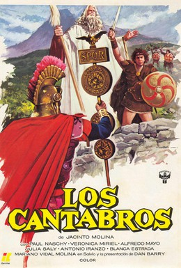 Постер фильма Кантабры (1980)