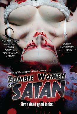 Постер фильма Зомби-женщины Сатаны (2009)