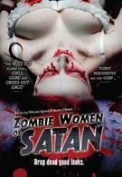 Зомби-женщины Сатаны (2009)