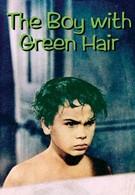 Мальчик с зелеными волосами (1948)