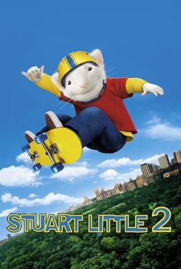 Постер фильма Стюарт Литтл 2 (2002)