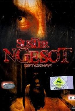 Постер фильма Проклятье хромой медсестры (2009)
