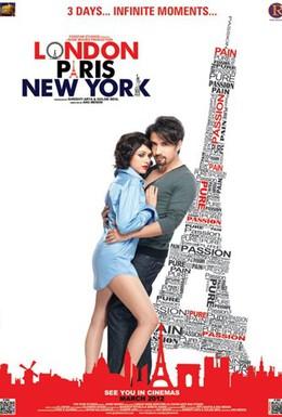 Постер фильма Лондон, Париж, Нью-Йорк (2012)