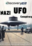 НЛО: Секретные исследования нацистов (2008)