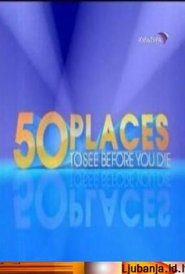 Постер фильма Увидеть 50 достопримечательностей и умереть (2002)