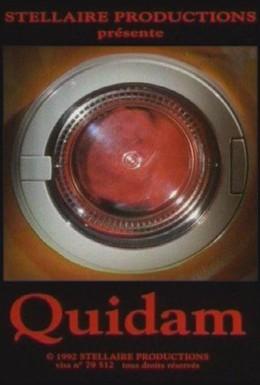 Постер фильма Некто (1992)