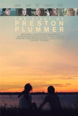 Постер фильма Дневник Престона Пламмера (2012)