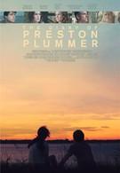 Дневник Престона Пламмера (2012)