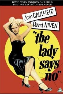 Постер фильма Леди говорит Нет (1951)
