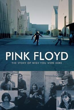 Постер фильма Пинк Флойд: История альбома Wish You Were Here (2012)