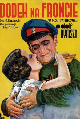 Постер фильма Додек на фронте (1936)