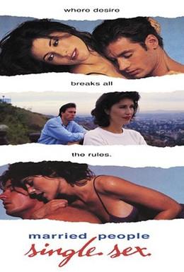 Постер фильма Женатая пара и секс на стороне (1994)